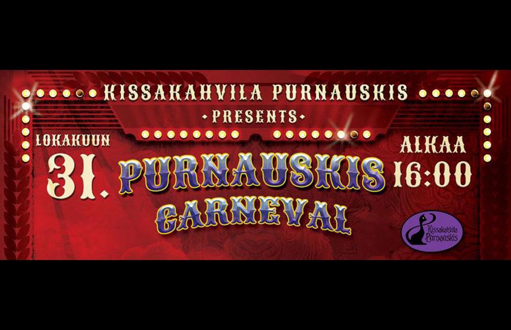 Tampere Kissakahvila