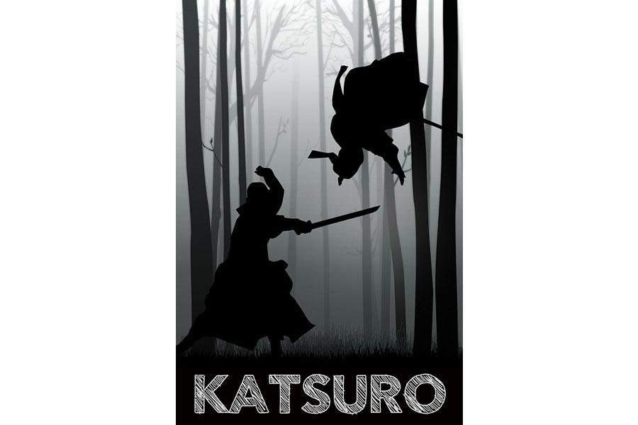 katsuro-kullervo-le-cool-tampere